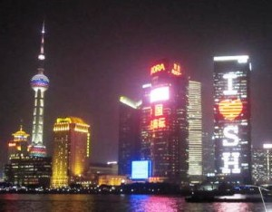 The Bund at Night cont (4)