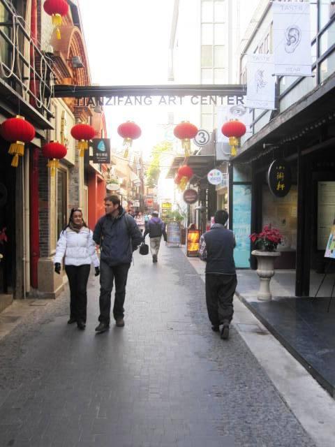 Tian Zi Fang Shopping Area