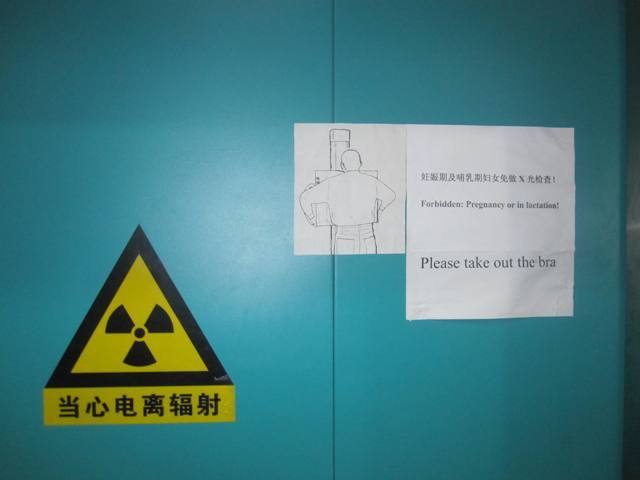 This was taken during our entrance health exam in China. English language signs