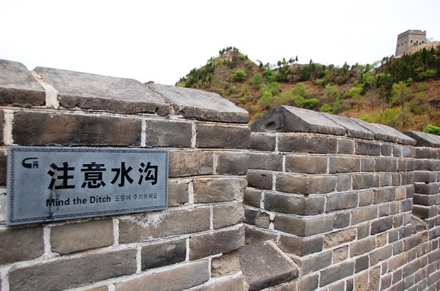 "Masters of understatement. This, incidentally, is posted on the Huangya Pass Great Wall of China. And ""the gap"" is a chasm some hundred feet below ..."