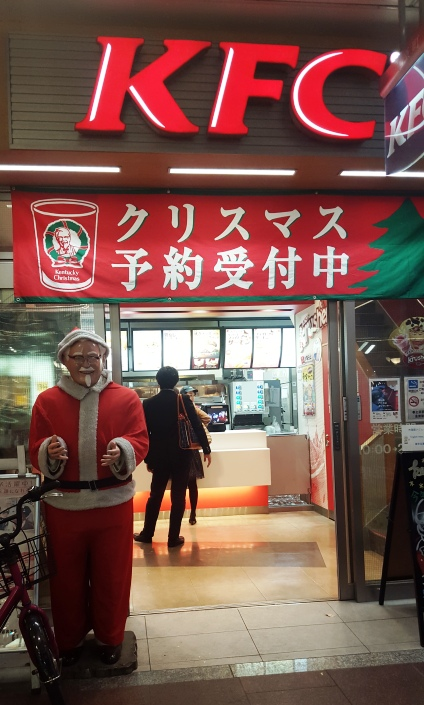 KFC Colonel Sanders dressed like Santa Claus.Takayama, Japan