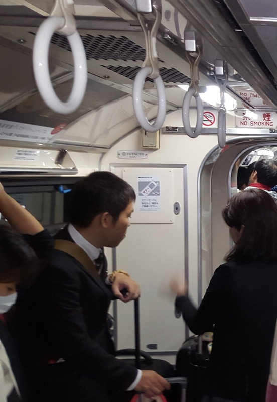 No Phone Use while on Trains.Japan Rail Pass