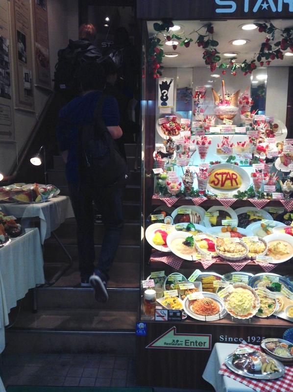 Restaurant Plastic Food Display.Kyoto Japan