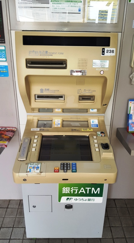 Post Office ATM.Japan