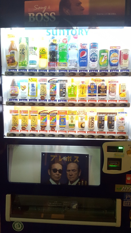Vending Machines in Japan.Hot and Cold beverages