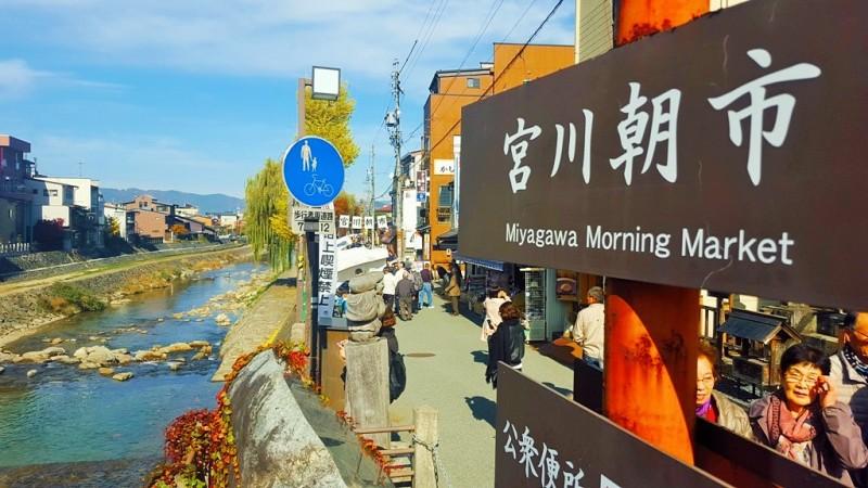 Miyagawa Morning Market in Takayama,Japan