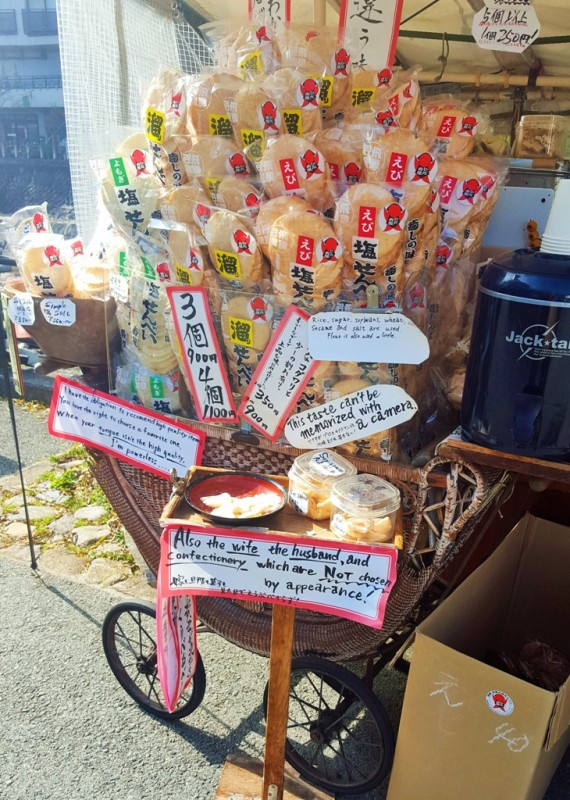 Rice Cracker Stand at Miyagawa Morning Market.Takayama, Japan