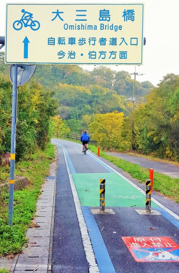Cycling Toward Omishima Island, Seto Inland Sea Isles, Japan