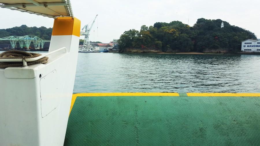 Shimani Kaido Cycle Ferry leaving Onomichi for Makaishima Island, Japan